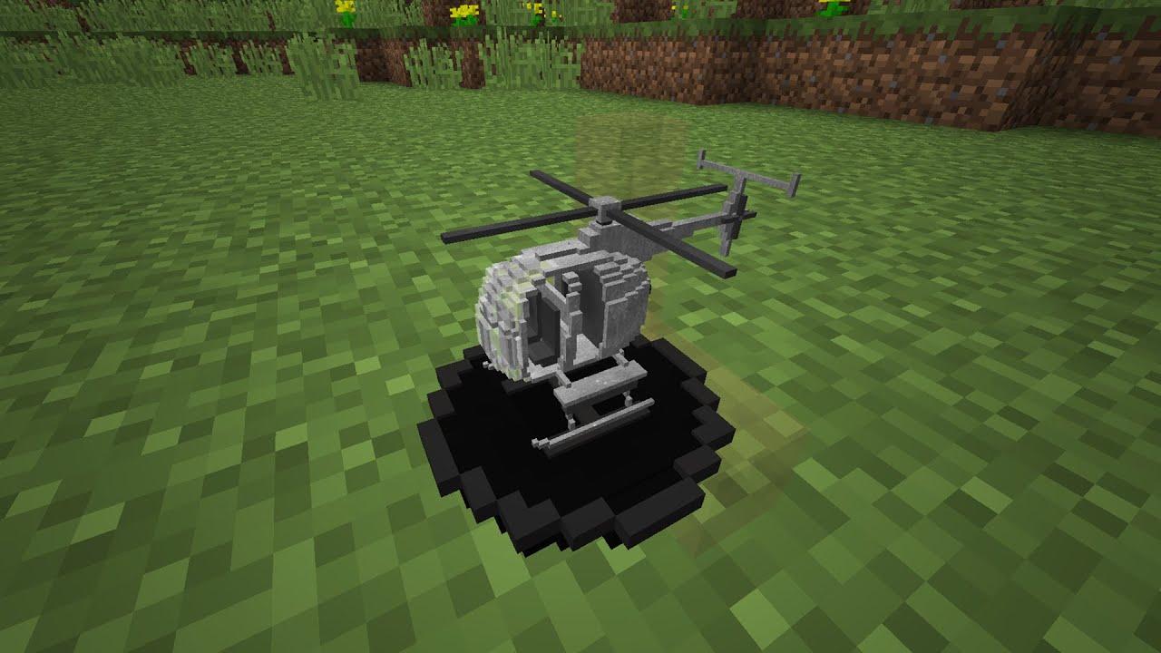 команда на вертолет в майнкрафт 1 8 без модов #2