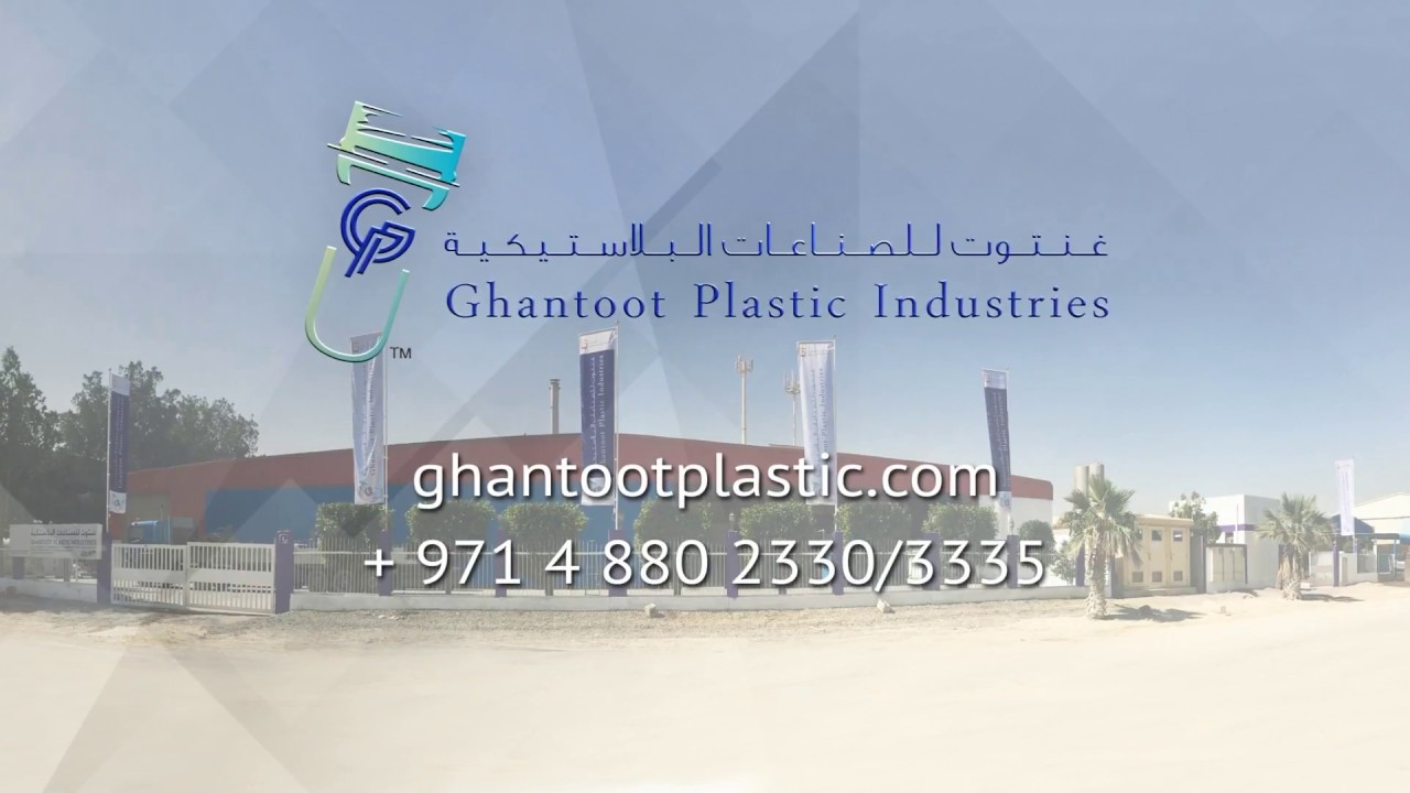 Ghantoot Plastic Industries – Designed for Manufacturing