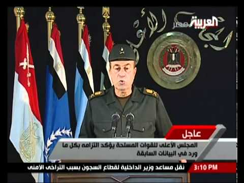 Statement 4 of the Supreme Council of the Armed Forces.flv