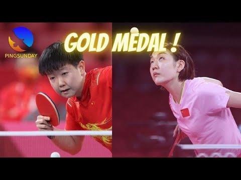 Download Gold Medal   Chen Meng vs Sun Yingsha   Tokyo Olympics 2020
