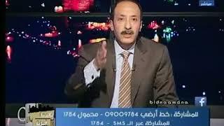خالد علوان يطالب عالهواء  وزير قطاع الأعمال بـ إقالة رؤساء الشركات القابضة لهذه الأسباب