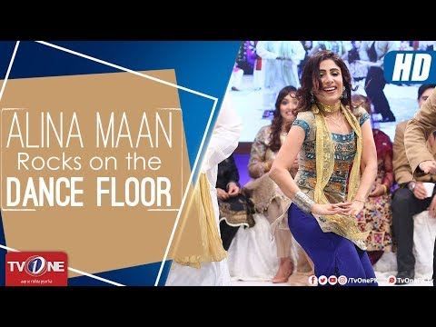 Aleena Maan Dance on Peele Peele Meri Ankhon se Peele Song in Sahir Lodhi in a  Show