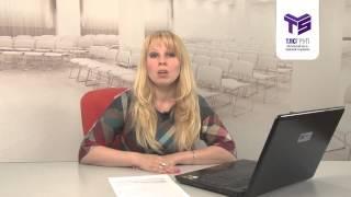 видео Обеспечительные меры налогового органа