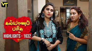 Kalyana Parisu 2 Tamil Serial | Episode 1632 Highlights | Sun TV Serials | Vision Time