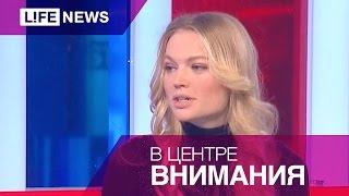 Топ-модель Катя Елизарова снялась в фильме