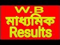 W.B. Madhyamik Results 2017 here