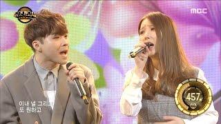 Download Video [Duet song festival] 듀엣가요제- Baek Cheonggang & Park Seou, 'When Spring Comes' 20170224 MP3 3GP MP4