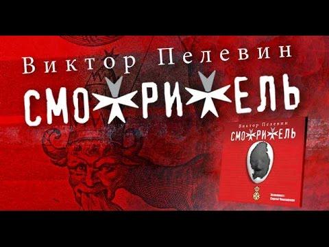 Сергей Довлатов | Сборник рассказов 1/3.ч (аудиокнига)из youtube.com · Длительность: 10 ч10 мин15 с