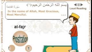 how to Pray Al fajr     كيفية صلاة الفجر