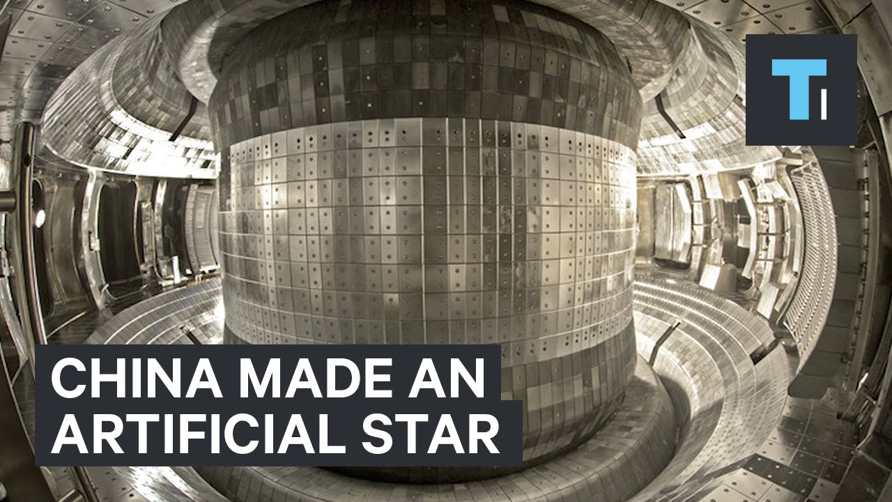 China made an artificial star