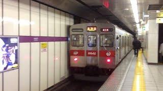 東急8500系VVVF+界磁チョッパ8642F半蔵門発車 Tokyu Type 8500 Train Departing Hanzomon