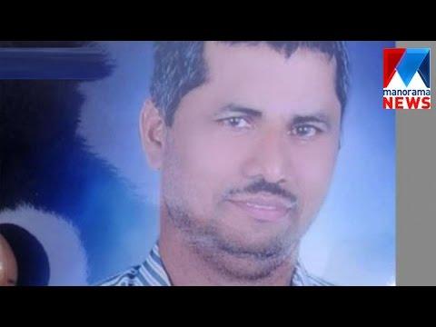 Kasargod Vyapari Murder Case Followup | Manorama News