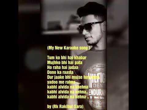 Karaoke song by RkRakibulSara