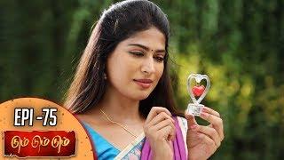 Dum Dum Dum | டும் டும் டும் | Epi - 75 | 18th November 2019 | Vijayalakshmi | Kalaignar TV