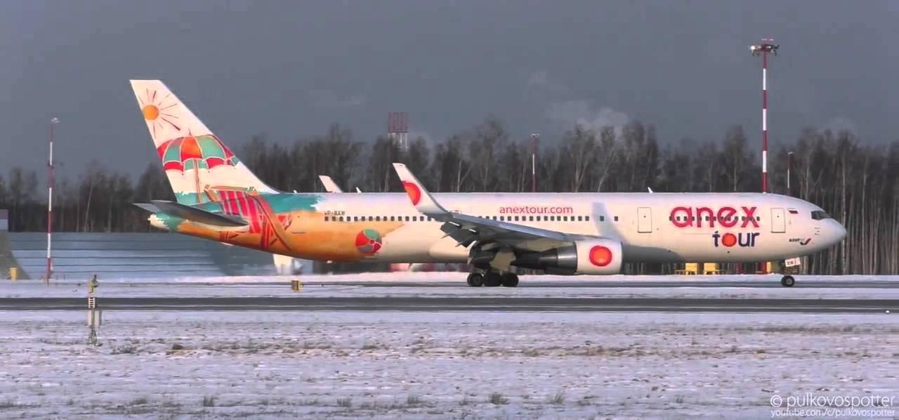 Boeing 767 300 vp bxw azur air for Air azur carrelage