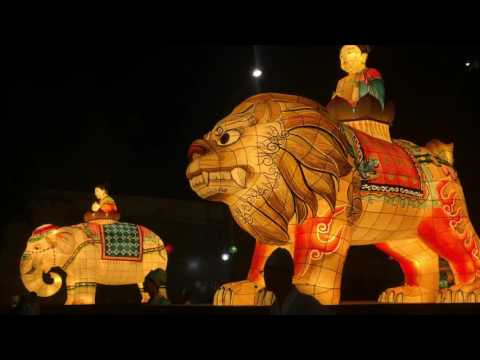 Festival de los Faroles de Loto