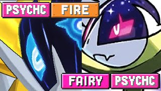 ✔ Pokemon Sun & Moon Legendaries Type Predictions! LUNAALA = FAIRY? PSYCHIC LEGENDARY TYPE THEORY