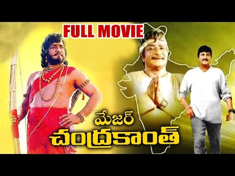 Major Chandrakanth Full Length Telugu Movie || N. T. Rama Rao, Sharada, Mohan Babu || DVD Rip