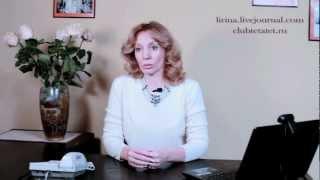 Ирина Лебедь - Как пережить стадию отвращения(, 2013-02-19T18:09:55.000Z)