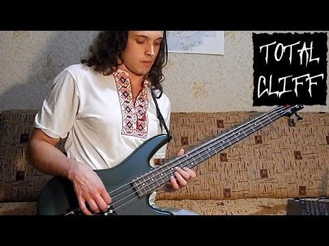 (Anesthesia) Pulling Teeth bass solo cover (Cliff Burton tribute by Andriy Vasylenko) #TotalCliff