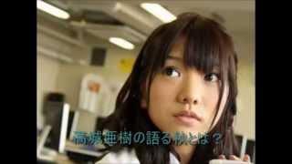 AKB48のあきちゃが芸術の秋について語ってくれました。