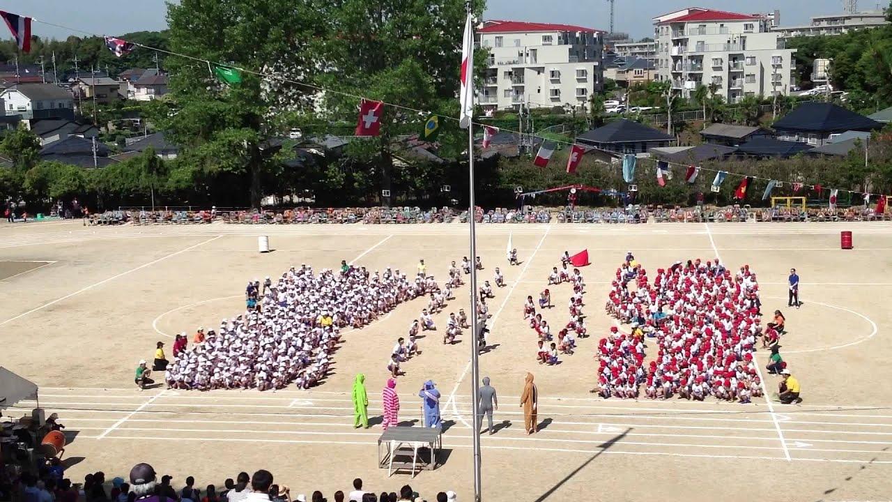 小学校 西 志津