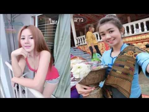 สาวไทย vs สาวลาว 2015