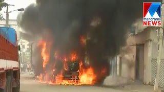 Cauveri issue - Karnataka burns and many injured | Manorama News
