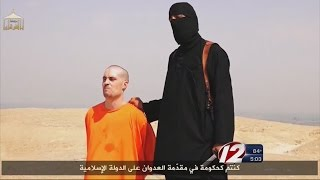 Video purports to show beheading of US journalist