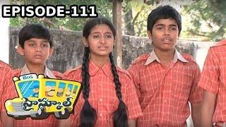 Baixar High School (హై స్కూల్ ) Telugu Daily Serial - Episode 111 | Mana Entertainments