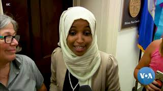 Congresswoman Ilhan Omar 'Disgusted' By Attacks on Her Loyalty to America