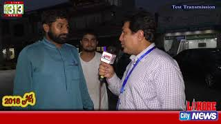 Ali Asghar Manda PTI .NA 132  & Rana Muhammad Tanveer PML N |Lahore City News