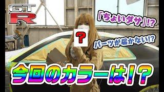 【R35オートサロン準備】ついにDIYオールペン!!前編【メカニックTV】