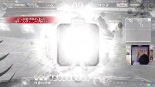 長崎のゲームセンター「G-stage浜町」より生放送! 三国志大戦の全国対...
