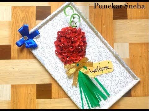 DIY - Innovative Craft | Paper Craft | Handcrafted Surprise Gift | Handmade Craft | By Punekar Sneha