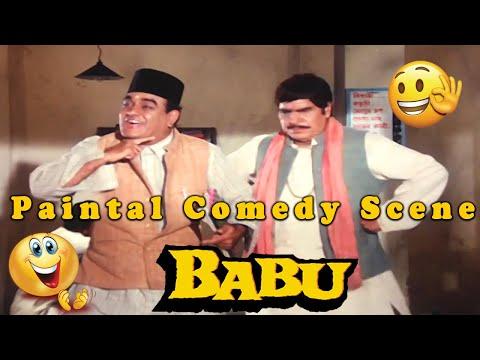 Paintal Comedy Scene From Babu || Bollywood Acton Hindi Movie | Rajesh Khanna