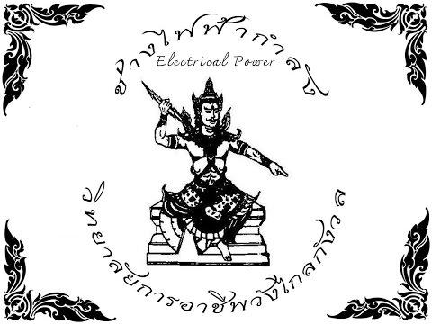 ELECTRiCAL KKWiND 2556 EP1