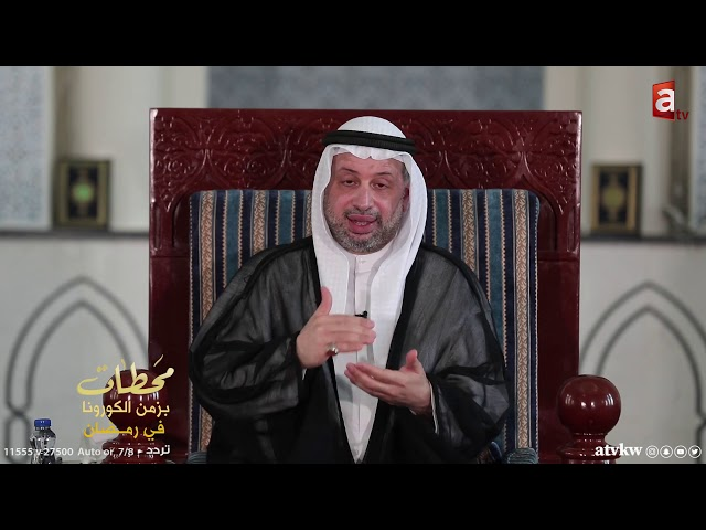 هل للكورونا فائدة - محطات مع السيد مصطفى الزلزة حلقة 6