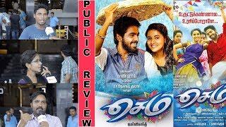Semma movie review   செம திரைவிமர்சனம்   Semma movie public opinion
