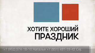видео Рекламное агентство PUSH-K Solutions