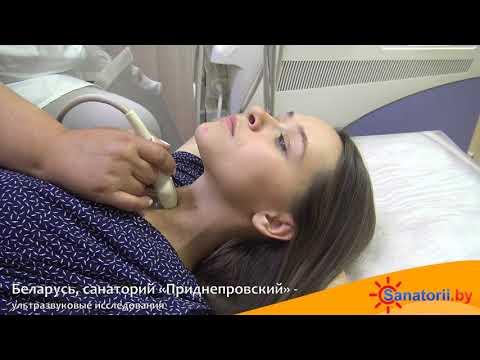 Санаторий Приднепровский - ультразвуковые исследования, Санатории Беларуси