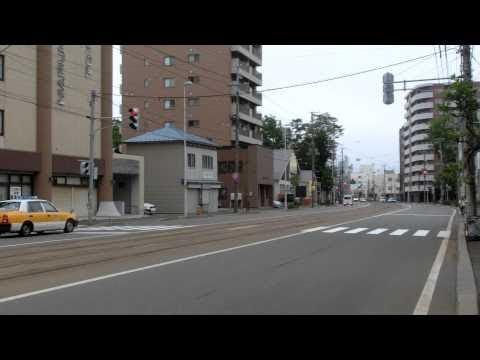 函館市電 Japan Hakodate City Tram ( Street Car )  8002 And 716 And 9601