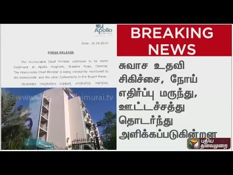 TN CM Jayalalithaa given continuous treatment, Apollo hospital | Details