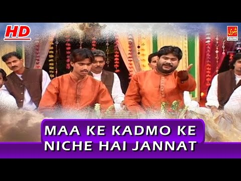 Maa Ke Kadmo Ke Niche Hai Jannat | Tasleem Aasif | Mother Song | Shree Cassette Islamic