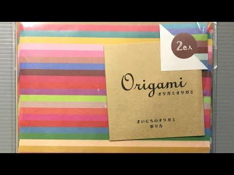 Midori Origami Stripes Chiyogami Unboxing