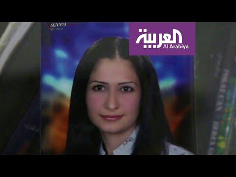 العربية تقابل والدة هفرين خلف في منزلها بمدينة ديرك السورية  - نشر قبل 2 ساعة