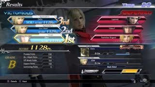 Gambar cover DISSIDIA FINAL FANTASY NT (With LionHeart)