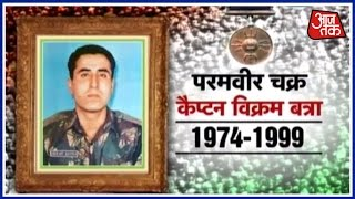 Video Vande Mataram : A Tribute to Captain Vikram Batra download MP3, 3GP, MP4, WEBM, AVI, FLV Agustus 2018