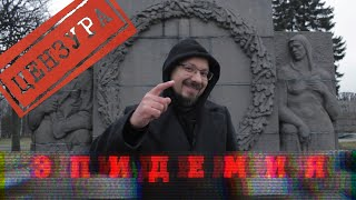 Сериал Эпидемия (2019). Запрещенный сериал. Обзор 5ой серии  Павел Костомаров  режиссер.