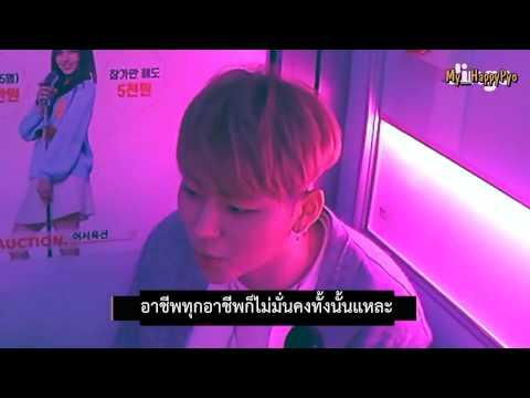 [Thaisub]karaoke attack ถ้าหากว่าไอดอลต้นแบบของฉันเข้ามาในห้องคาราโอเกะ? #7 - Zico